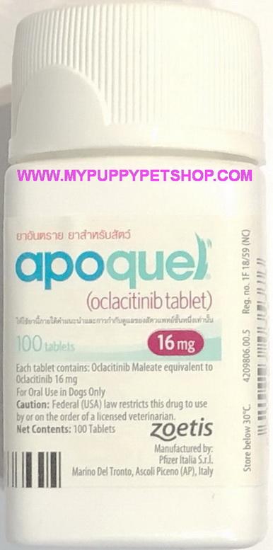 Apoquel 16 mg (Oclacitinib tablet)  ใช้รักษาโรคผิวหนัง เพื่อบรรเทาอาการคัน (แบ่งขาย 10 เม็ด) 02/2021