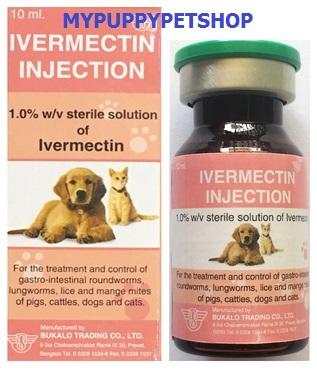 [ขายส่ง 10 ขวด] IVERMECTIN 10 ml (ชมพู) ไอเวอร์เม็คติน ยาฉีดกำจัดเห็บหมัด พยาธิ เหา ไร ขี้เรื้อน