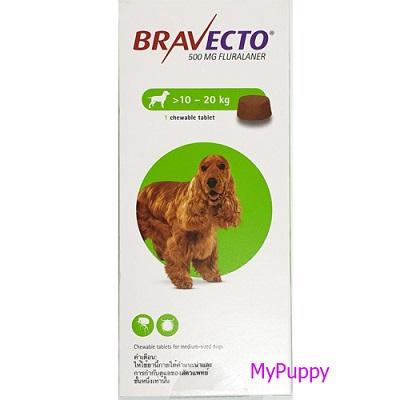 Bravecto สุนัข 10-20 กก. ยากินกำจัดเห็บหมัด ไรขี้เรื้อน ไรหู กันได้นาน3เดือน (1เม็ด) EXP:08/2021