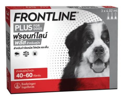 Frontline PLUS (XL) สุนัขน้ำหนัก 40-60 กก. ยาหยดกำจัดเห็บหมัด (กล่อง 3 หลอด) EXP 7/2021