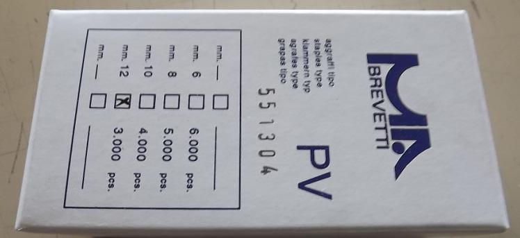 ตะปู V-NAIL ( PV )