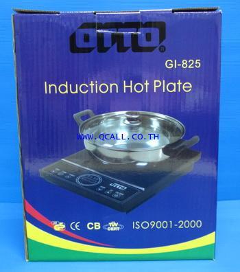 เตาแม่เหล็กไฟฟ้าOTTO ออตโต้ รุ่นGI-825 ปรับวัตต์/อุณหภูมิ/ตั้งเวลาได้ แถมหม้อ ส่งฟรีถึงที่ทั่วประเทศ 1