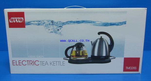 กาชงชา OTTO ออตโต้ รุ่นTM-028S กาแก้ว 1 ลิตร พร้อมกาสเตนเลส 0.8 ลิตร ตัดไฟอัตโนมัติเมื่อเดือด ส่งฟรี