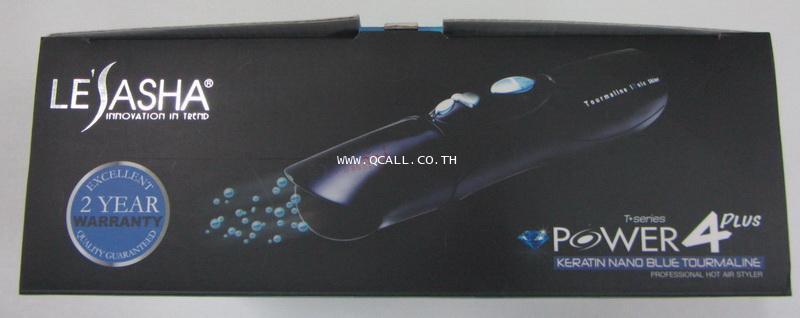 แปรงม้วนผมLE'SASHAเลอซาช่า รุ่นใหม่LS-0864 POWER 4PLUS KERATIN NANO BLUE TOURMALINE ส่งฟรีถึงที่ 1