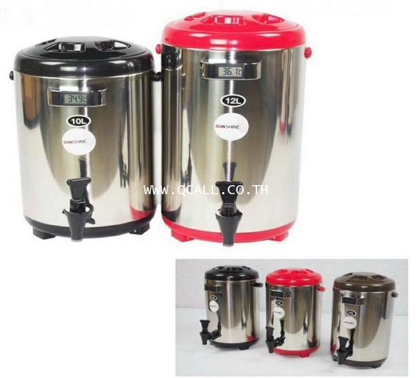 ถังชานม ถังพักชา10ลิตร SUNSHINE รุ่นSH-T10L จอดิจิตอลบอกอุณหภูมิ ขาตั้งกางออกได้ ส่งฟรีถึงที่ทั่วปท.
