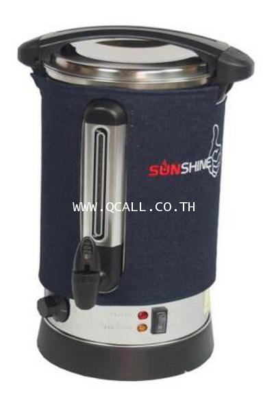 หม้อหรือถังต้มน้ำสเตนเลส จุ 8 ลิตร แถมผ้าหุ้มยีนส์ ซันไชน์ SUNSHINE รุ่นBW-8L ส่งฟรีถึงที่ทั่วประเทศ
