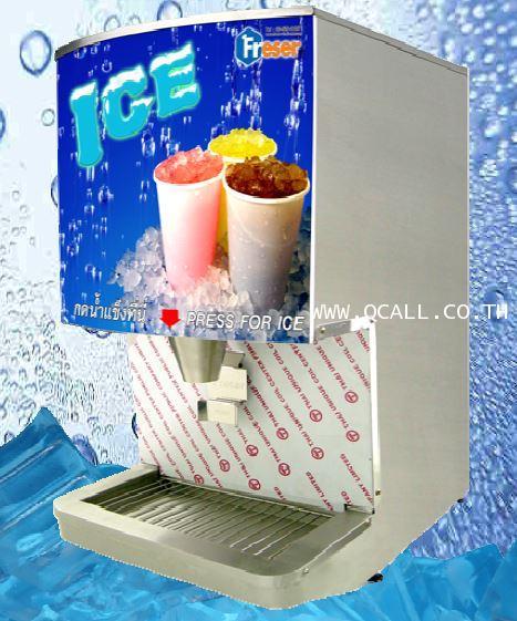 เครื่องจ่ายน้ำแข็งเกล็ดสเตนเลสตั้งเคาน์เตอร์ FRESER ฟรีสเซอร์ รุ่น FRESER-ID  ส่งฟรีถึงที่ทั่วประเทศ