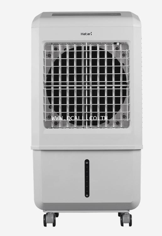 พัดลมไอเย็น ไอน้ำ 32ลิตร ฮาตาริ HATARI รุ่นAC Turbo1 มีรีโมท พร้อมเจลเย็น 2 ก้อน ส่งถึงที่ทั่วประเทศ