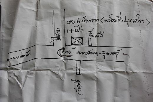 จ.นนทบุรี บางบัวทอง  1-1-66ไร่