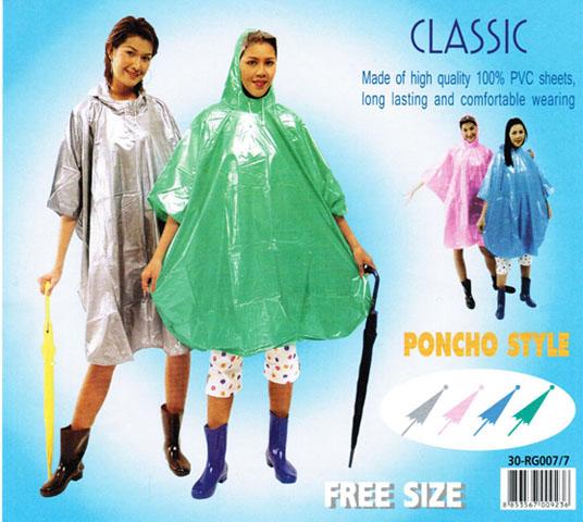 เสื้อกันฝนผู้ใหญ่ ปันโจผ้ามุก แบบค้างคาวผู้หญิง รุ่น 30-RG 007/7