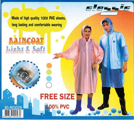 เสื้อกันฝนผู้ใหญ่ ผ้าโปร่ง แบบค้างคาวมีแขน รุ่น 30-RG029 1