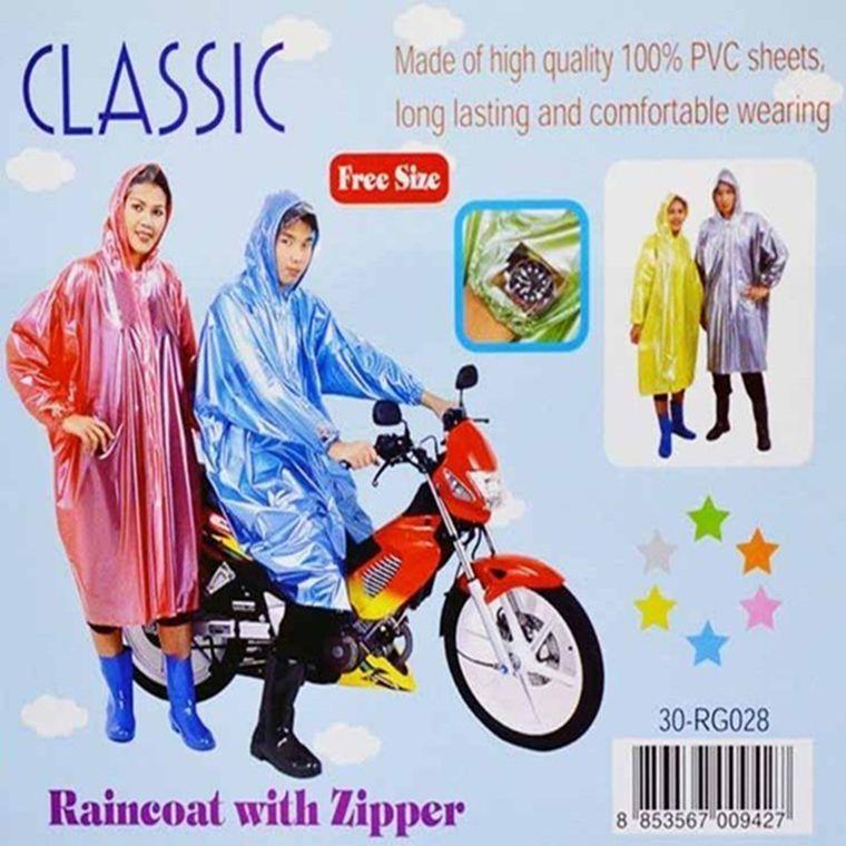 เสื้อกันฝนผู้ใหญ่ ปันโจ ผ้ามุก แบบค้างคาวมีแขน รุ่น 30-RG028