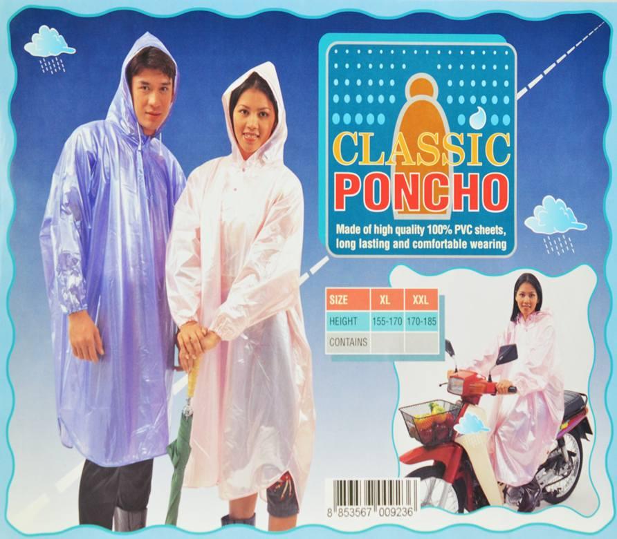เสื้อกันฝนผู้ใหญ่ ปันโจ ผ้ามุกอย่างดี แบบค้างคาว รุ่น 30-RG007/9 2