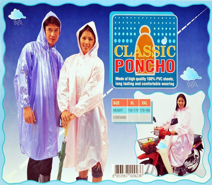 เสื้อกันฝนผู้ใหญ่ ปันโจ ผ้ามุกอย่างดี แบบค้างคาว รุ่น 30-RG007/9