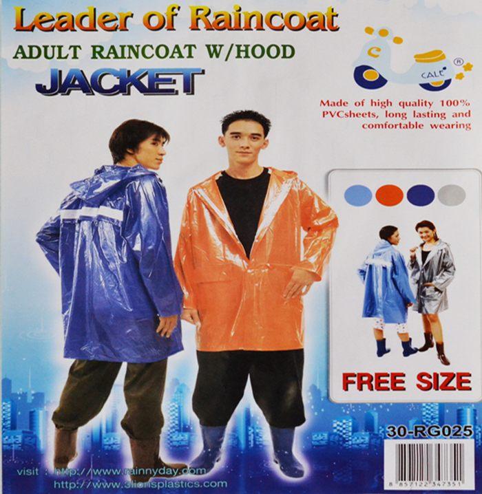 เสื้อกันฝนผู้ใหญ่ ผ้ามุก แบบเสื้อ Jacket รุ่น 30-RG025 2