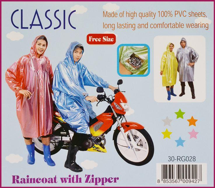 เสื้อกันฝนผู้ใหญ่ ปันโจ ผ้ามุก แบบค้างคาวมีแขน รุ่น 30-RG028 1