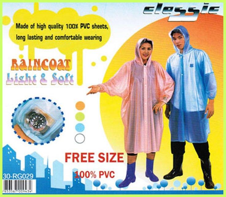 เสื้อกันฝนผู้ใหญ่ ผ้าโปร่ง แบบค้างคาวมีแขน รุ่น 30-RG029