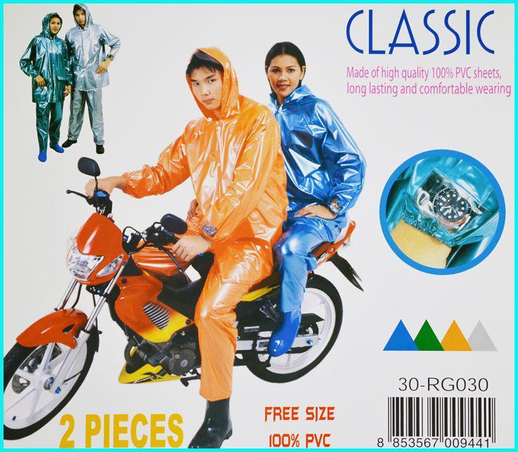เสื้อกันฝนผู้ใหญ่ แบบชุดเสื้อและกางเกง ผ้ามุก รุ่น 30-RG030