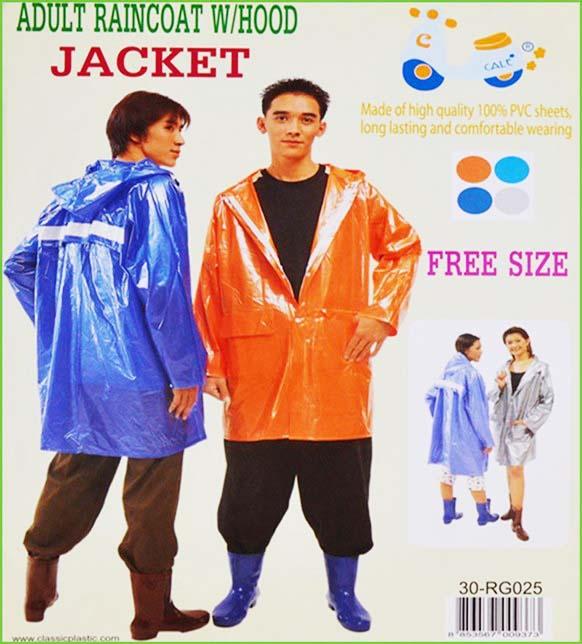 เสื้อกันฝนผู้ใหญ่ ผ้ามุก แบบเสื้อ Jacket รุ่น 30-RG025