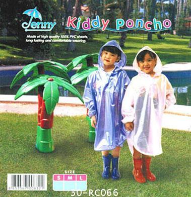 เสื้อกันฝนเด็ก ปันโจ ผ้ามุกอย่างดี คอเสื้อโปโล รุ่น 30-RC066
