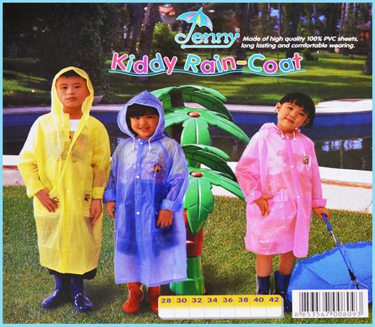 เสื้อกันฝนเด็ก ผ้าโปร่ง แบบเสื้อโค้ทผ่าหน้า รุ่น 30-RC005