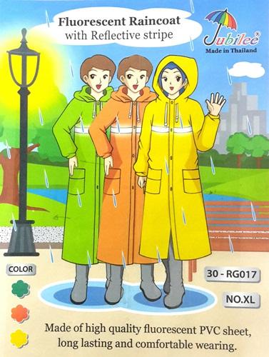 เสื้อกันฝนผู้ใหญ่ ผ้าสีสะท้อนแสง แบบเสื้อโค้ทยาว  รุ่น 30-RG017