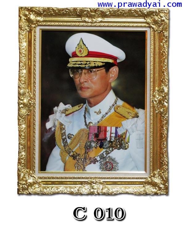 ภาพถ่ายในหลวง รัชกาลที่ 9 ทรงชุดทหาร ภาพครึ่งพระองค์