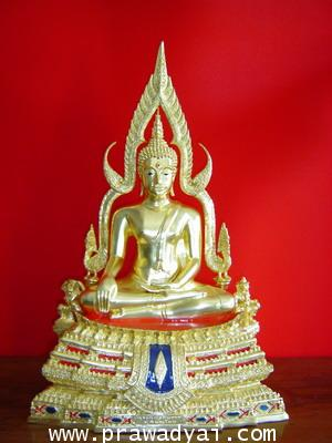 พระบูชา พระพุทธชินราช 3.9 นิ้ว ปิดทองแท้ พิมพ์เก่า