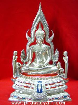 พระบูชา พระพุทธชินราช 5.9 นิ้ว ขัดมัน ติดพระอัครสาวก