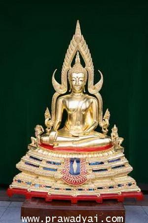 พระพุทธชินราช 16 นิ้ว ปิดทอง (รุ่นผ้าทิพย์ ฐานสูง)