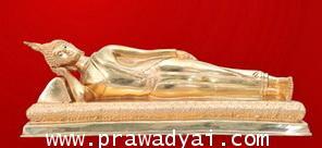 พระบูชา พระประจำวันอังคาร ปางไสยาสน์ 9 นิ้ว