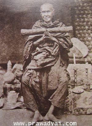 ภาพมงคล สมเด็จพระพุฒาจารย์ (โต พรหมรังษี) ภาพที่ 3