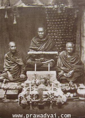 ภาพมงคล สมเด็จพระพุฒาจารย์ (โต พรหมรังษี) ภาพที่ 2
