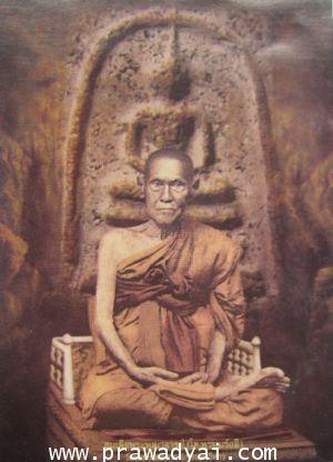 ภาพมงคล สมเด็จพระพุฒาจารย์ (โต พรหมรังษี) ภาพที่ 4