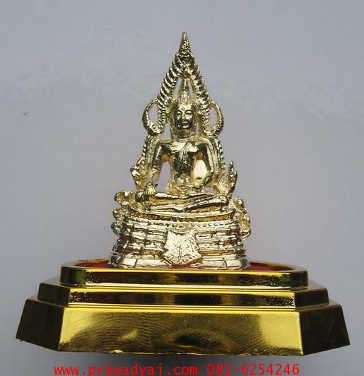 พระบูชา พระพุทธชินราช 1 นิ้ว ปิดทอง