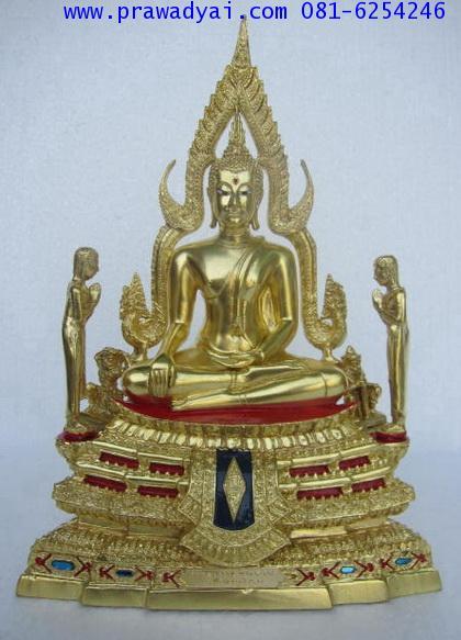 พระบูชา พระพุทธชินราช หน้าตัก 5 นิ้ว ติดพระอัครสาวก