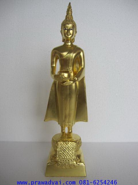 พระบูชา พระประจำวันพุธ กลางวัน ชุบทอง/ปิดทองแท้