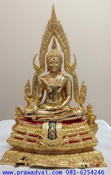พระบูชา พระพุทธชินราช ภปร.พุทธนเรศวร์ 5.9 นิ้ว