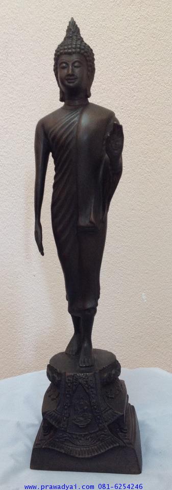 พระบูชา พระพุทธรูปปางลีลา พิมพ์เล็ก ขนาด 5 นิ้ว