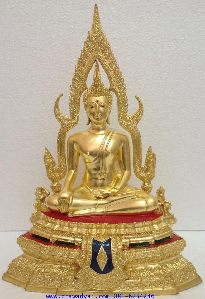 พระบูชา พระพุทธชินราช หน้าตัก 7 นิ้ว ฐานเตี้ย ปิดทอง