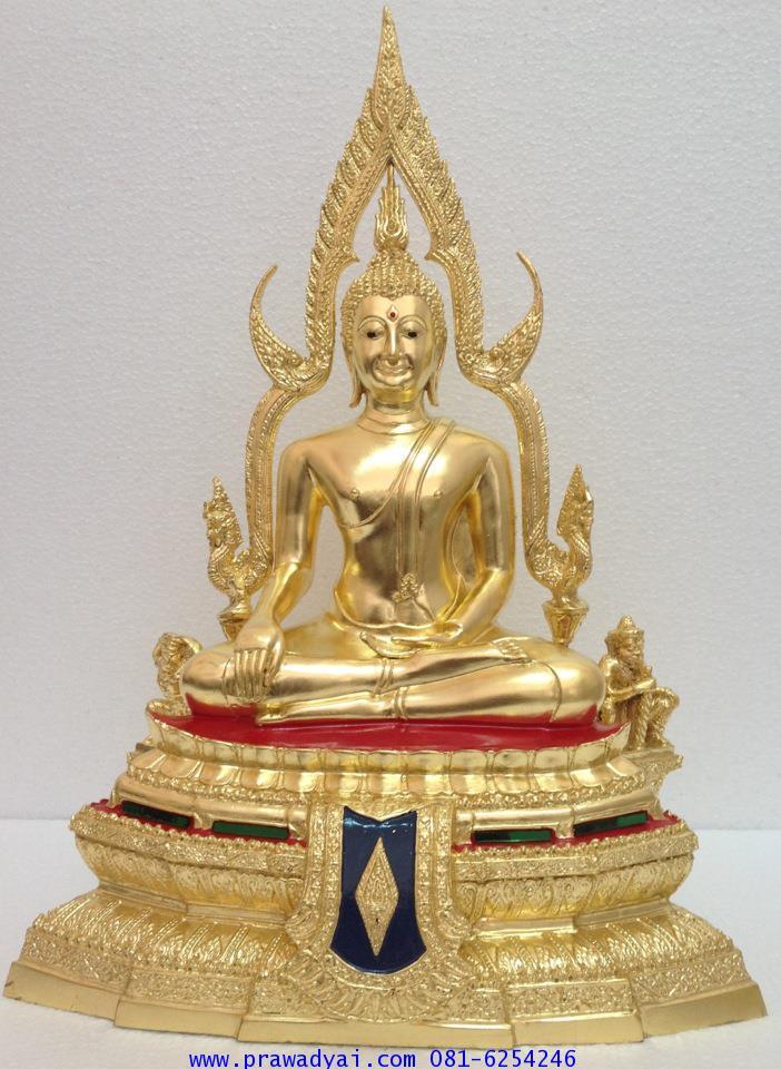พระบูชา พระพุทธชินราช หน้าตัก 9 นิ้ว ปิดทอง พิมพ์เก่า