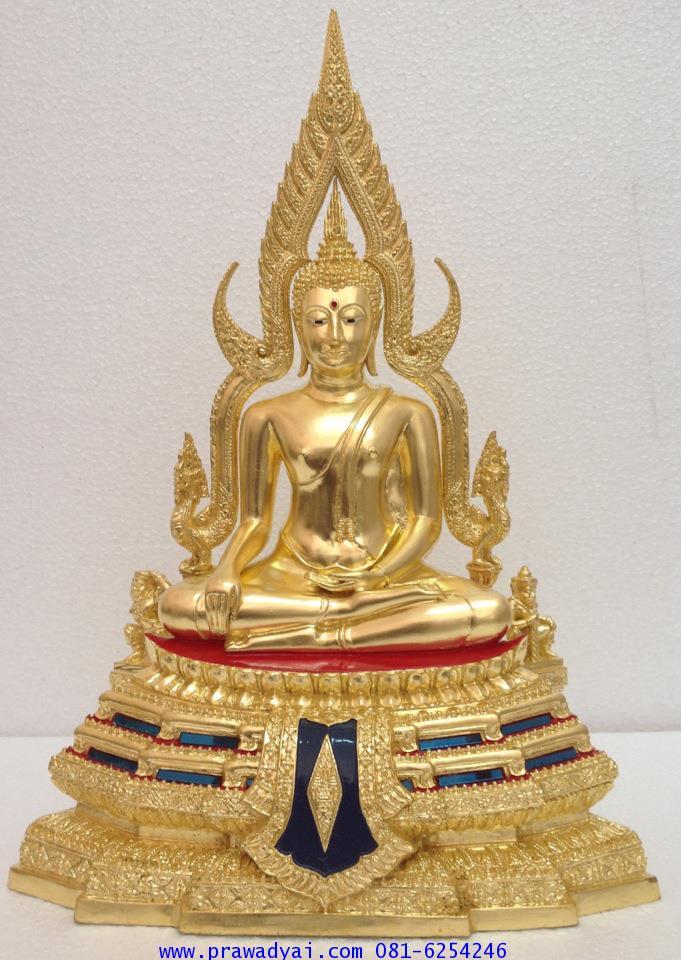 พระบูชา พระพุทธชินราช หน้าตัก 7 นิ้ว ฐานสูง