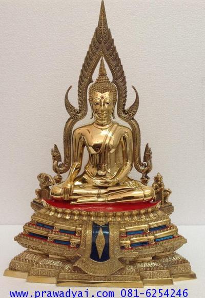 พระบูชา พระพุทธชินราช ขนาด 7 นิ้ว ขัดมัน