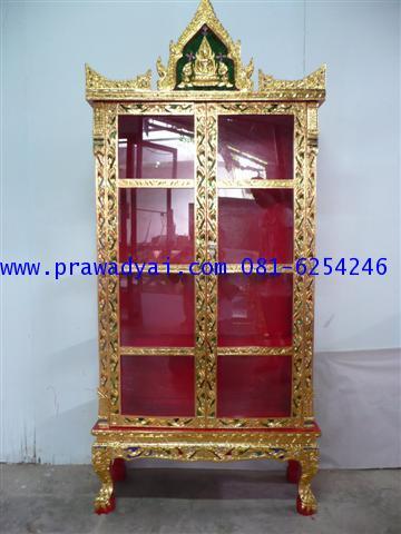 ตู้พระไตรปิฎก ปิดทอง ประดับกระจกสี