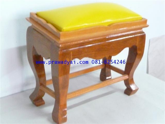 โต๊ะกราบพระ หน้า 8 เบาะเหลือง