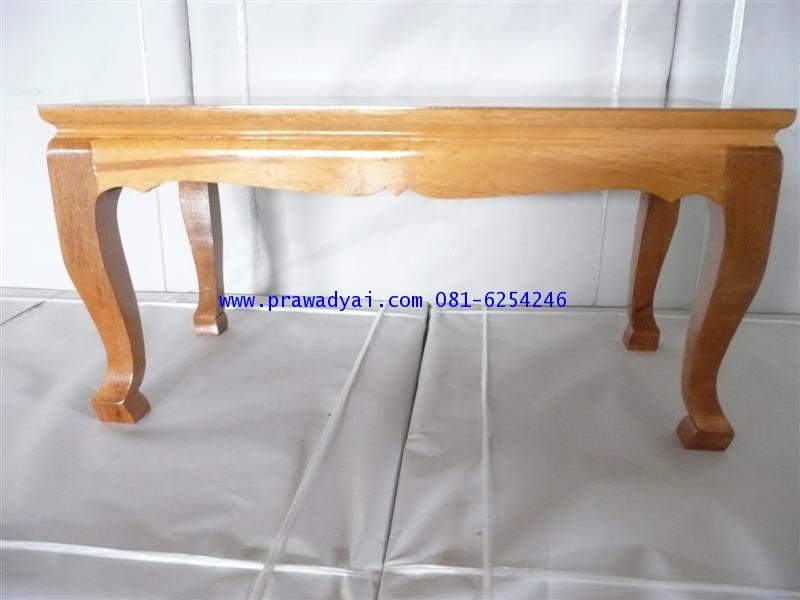 โต๊ะบูชา โต๊ะถวายข้าวพระ ทรงขาสูง สีเนื้อไม้