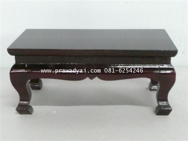 โต๊ะบูชาเดี่ยว ขาสิงห์ 5x10 นิ้ว สีโอ็ก