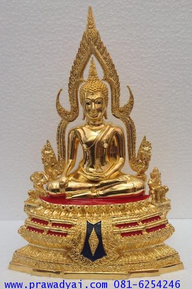 พระบูชา พระพุทธชินราช 3.9 นิ้ว พิมพ์ปัจจุบัน