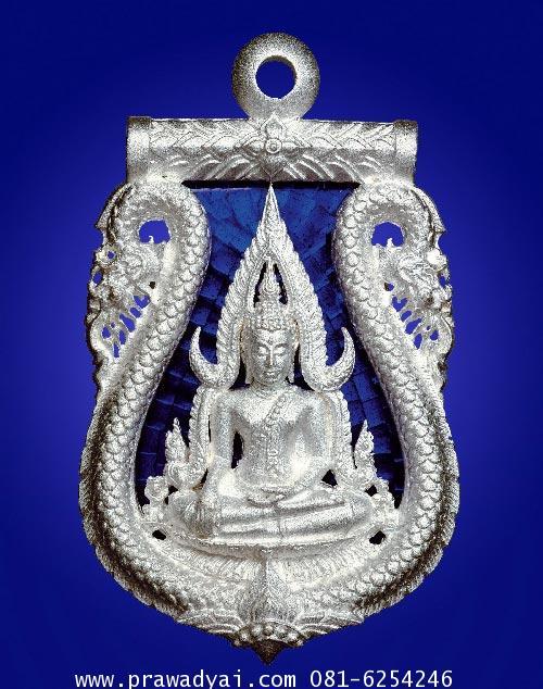 เหรียญพระพุทธชินราช เสมาฉลุลาย เนื้อเงินลงยาราชาวดี สีน้ำเงิน
