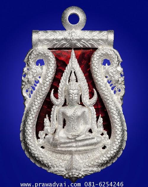 เหรียญพระพุทธชินราช เสมาฉลุลาย เนื้อเงินลงยาราชาวดี สีแดง